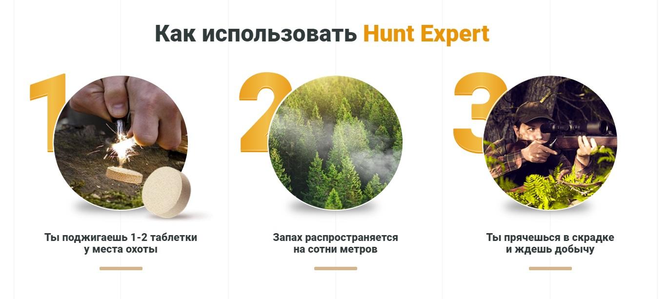 Инструкция по использованию Hunt Expert