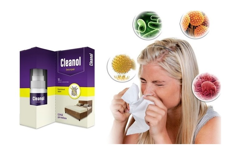 Что такое Cleanol Home