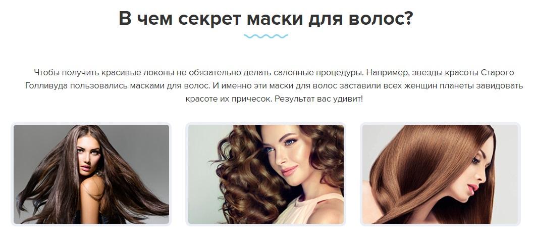 В чем секрет Belle Hair