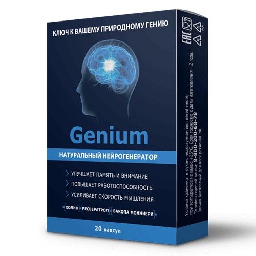 Genium нейрогенератор в Копейске